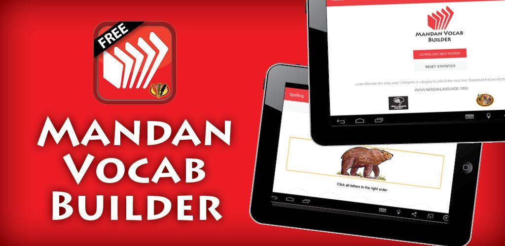 MAN Vocab App Feature